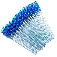 Щеточки нейлоновые для ресниц и бровей синие с блестками, 50 шт