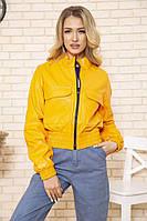 Куртка женская цвет Темно-желтый   Женские демисезонные куртки