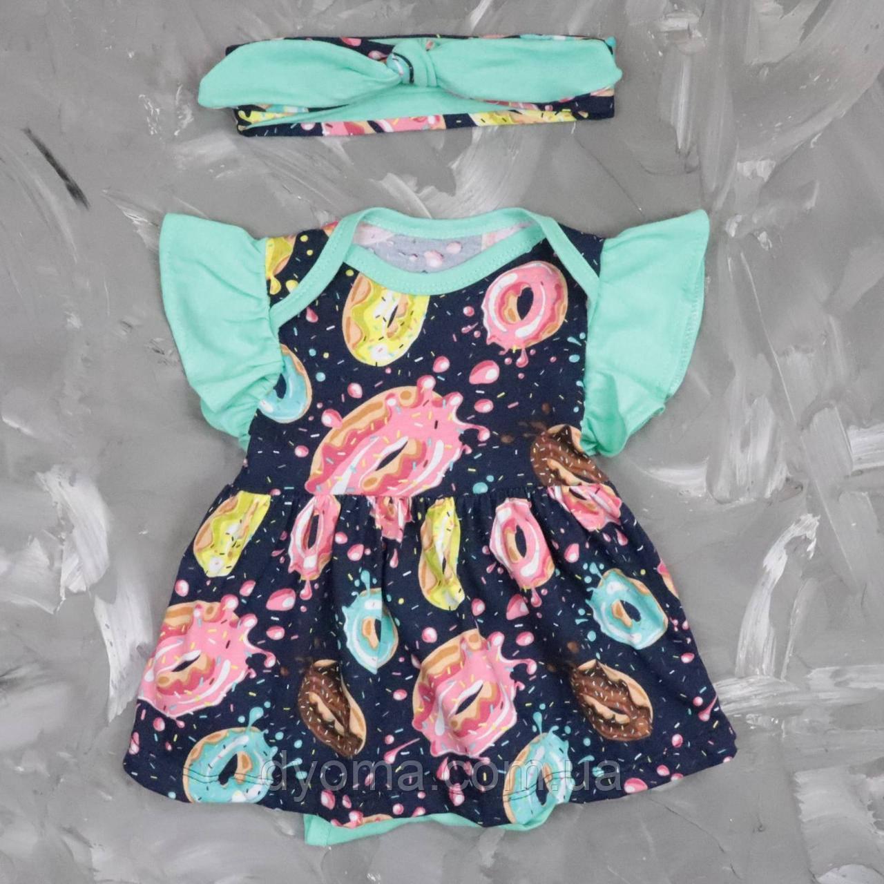 """Дитячий боді - сукня з пов'язкою """" Пончики """""""