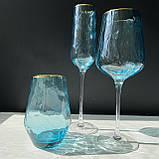 """Бокал-шампанское """"Blue Wave"""" 275 мл, фото 4"""