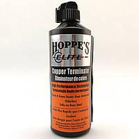 "Средство для снятия омеднения Hoppe's Elite ""Copper Terminator"" 120 мл (4oz)"
