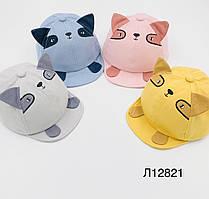 """Дитячі кепки для хлопчиків """"Котик"""""""