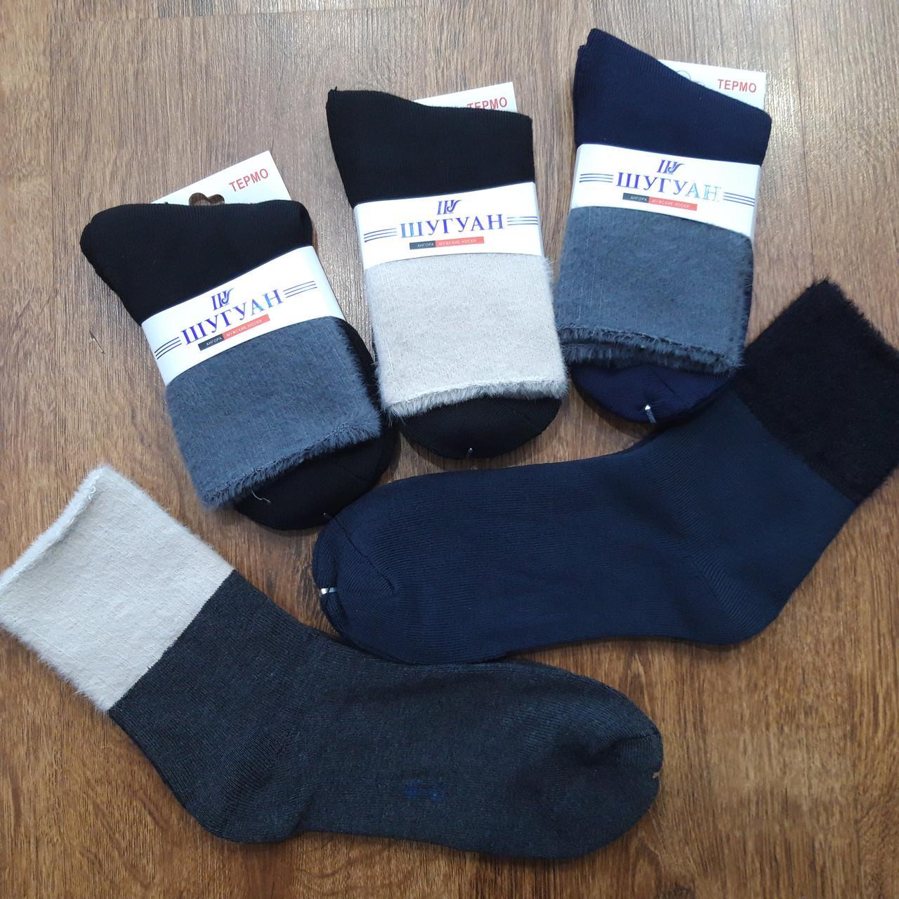 """Жіночі ангорові махрові шкарпетки з відворотом""""Шугуан"""" 40-43"""