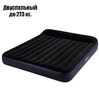 Двухместный надувной матрас с подголовником Велюровый надувной матрас двуспальный Матрас для сна Intex 64144