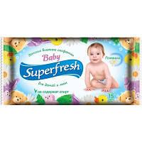 Влажные салфетки SuperFresh, детская, 15 шт./уп.