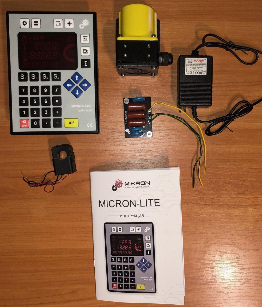 Електронна лінійка Micron-LITE + PRT-300 датчик