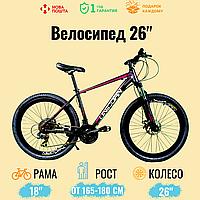 """Спортивный велосипед Unicorn - Flash Колеса 26"""",Рама 18"""",  Алюминий Чер/Розовый"""