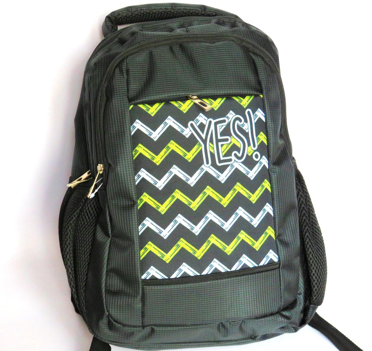 Школьный рюкзак размер S, черный, зигзаг