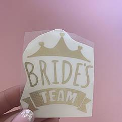 Наклейки на руку девичник brides team