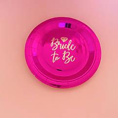 Набор тарелок Bride to Be 5 шт