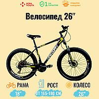 """Спортивный велосипед Unicorn - Flash Колеса 26"""",Рама 18"""",  Алюминий Чер/Желтый"""