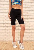 Велотреки цвет Черный | Женские спортивные велотреки