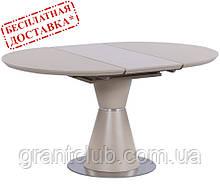 Стол TML-651-1 капучино 105/145х105 (бесплатная доставка)