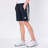 Чоловічі трикотажні шорти Adidas, синього кольору з білими полосками, фото 2