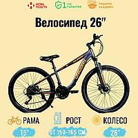 """Спортивный велосипед Unicorn - Glory , Колеса 26"""",Рама 15"""", Хроммолибден , Сер/оранжевый"""