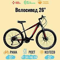 """Спортивный велосипед Unicorn - Glory , Колеса 26"""",Рама 15"""", Хроммолибден , Черн/ розовый"""