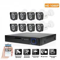 Комплект видеонаблюдения готовый на 8 камер Full HD 2MP регистратор набор видеонаблюдения