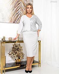 Жіночий костюм Лювен (срібний) 2910203
