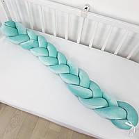 Бортик для дитячого ліжечка косичка м'ята 120 см