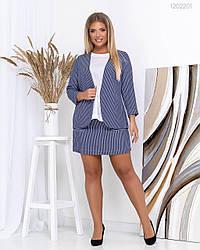 Жіночий костюм Шикотан (синій) 1202201