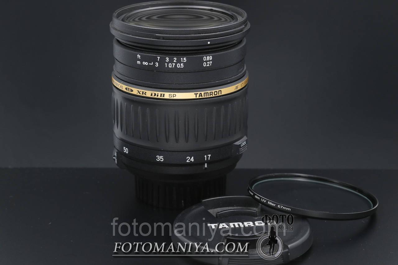 Tamron AF 17-50mm f2.8 LD XR Di II for Nikon