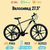"""Спортивный велосипед Unicorn - Migeer, Колеса 27,5"""",Рама 20"""",  Алюминий Литые Диски"""