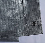 "Тент ""Серый"" 6х10м, плотность 150 г/м2, фото 4"
