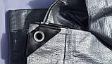 "Тент ""Серый"" 6х10м, плотность 150 г/м2, фото 5"