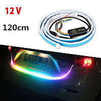 RGB LED стрічка в авто  Тhe Тail Boxlamp 120 см лед лента кольорова підсвітка багажника, лед лента на авто