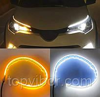 Ходові вогні з поворотами для авто The Light Guide Strips (30 см) світлодіодна стрічка
