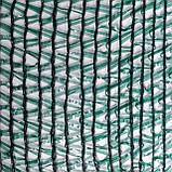 Сетка затеняющая 45% НА МЕТРАЖ, ширина 1.5 м, фото 4