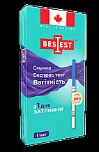 Best Test Тест-полоска №1 для определения беременности А-01-01-113