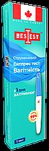 Best Test Тест струйный №1 для определения беременности  А-01-01-130