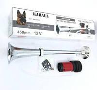 Очень громкий! Воздушный автомобильный звуковой сигнал с компрессором 12 вольт. (хром) 45 см. KH-0020