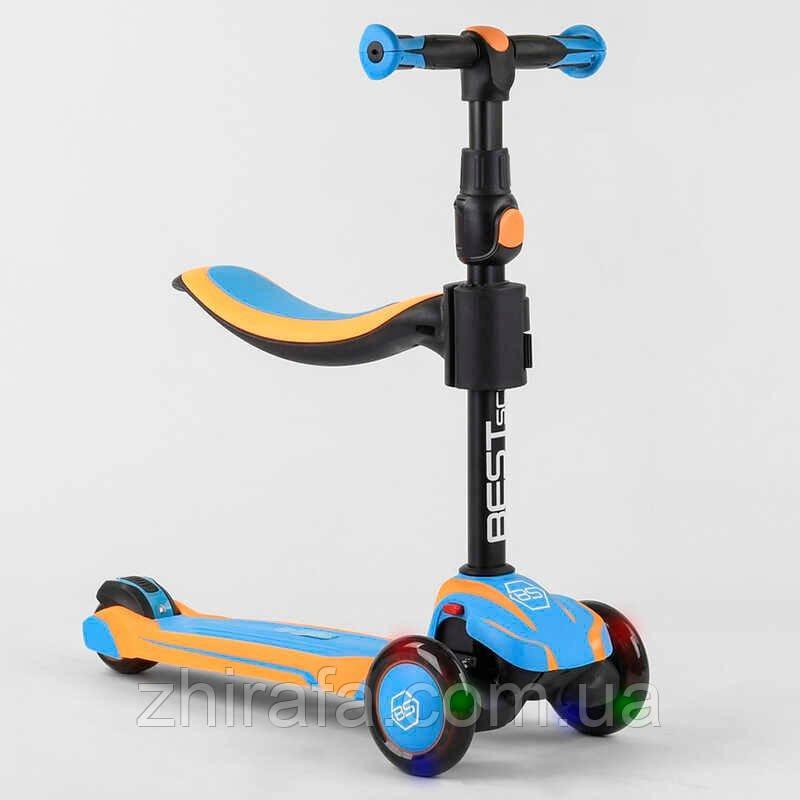 Детский Самокат - беговел 2в1 Три колеса со светом, Оранжево-голубой