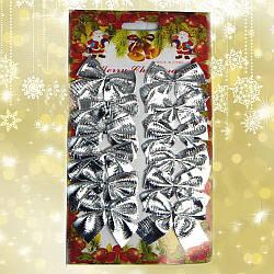 Новорічний декор Бантики (уп. 12шт) срібло