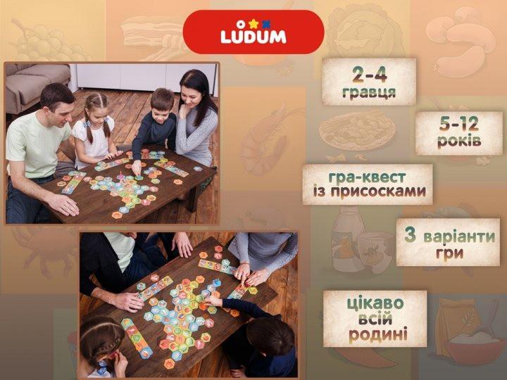 """Настільна гра """"Фуд-квест"""" LG2047-61 українська мова"""