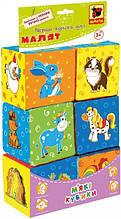 """Детский набор мягких кубиков """"Ферма"""" МС 090601-02"""