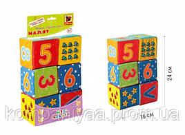 """Детский набор мягких кубиков """"Цифры"""" МС 090601-03"""