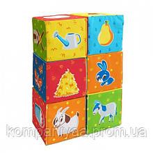 """Детский набор мягких кубиков """"Животные на ферме"""" МС 090601-05"""