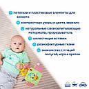 """Детская подвеска-кубик Зоо """"Попугай Проказник"""" МС 110202-01, фото 3"""