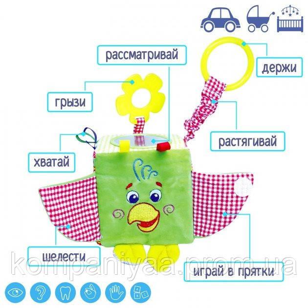 """Детская подвеска-кубик Зоо """"Попугай Проказник"""" МС 110202-01"""