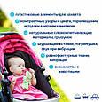 """Виброподвеска Ферма """"Лягушка"""" МС 110305-02, фото 2"""