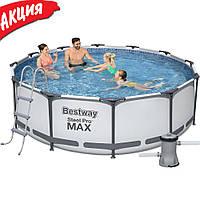 Круглый каркасный бассейн 366 x 100 cм Bestway 56418 Steel Pro с фильтром, Большой для всей семьи дома и дачи
