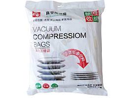 Вакуумные пакеты для одежды R26107 с насосом, 8 шт