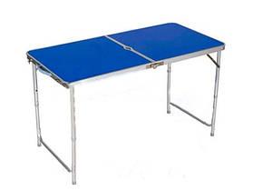 Раскладной туристический стол  для пикника и туризма Синий