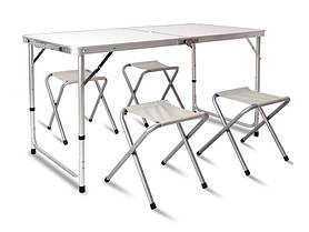 Раскладной туристический стол + 4 стула  для пикника и туризма Белый