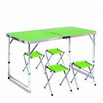 Раскладной туристический стол + 4 стула  для пикника и туризма Зеленый