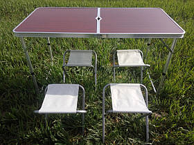Раскладной туристический стол + 4 стула  для пикника и туризма Коричневый