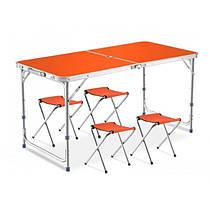 Раскладной туристический стол + 4 стула  для пикника и туризма Оранжевый